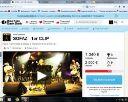 Sofaz lance une campagne de crowfunding